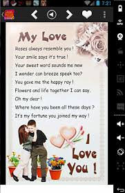 love messages cards wallpapers android apps on google play