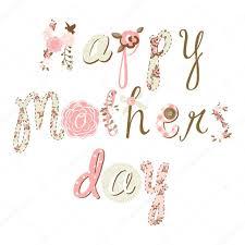mothers day card u2014 stock vector alisafoytik 11391045
