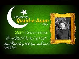 quaid e azam 25 december 2017 sms shairy poetry bise world