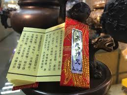 Diy Prayer Flags Ren Ting Online Shop For Buddhist Artifacts U0026 Swarovski Elements