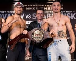 Light Heavyweight Champion Sergey Kovalev Vs Vyacheslav Shabranskyy Weights Boxing News