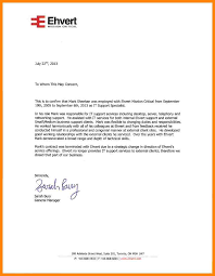 how to write a termination letter to an employer business email