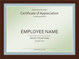blank printable word certificate of appreciation