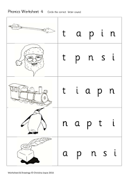 phonics picture match 3 t p i n by beemistress teaching