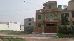 5 marla double storey house for sale in airport housing society