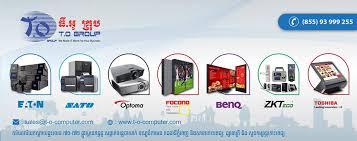 home design company in cambodia t o computer it company in cambodia home facebook