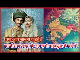 bajirao biography in hindi bajirao peshwa history in hindi bajirao peshwa facts bajirao