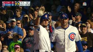 House Images by Official Chicago Cubs Website Mlb Com