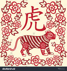 traditional red paper cut out chinese stock vector 244611097