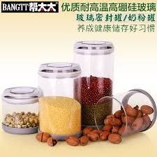 china glass kitchen jar china glass kitchen jar shopping guide at