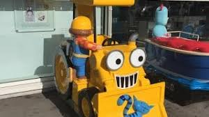 hmongbuy net 2000s coin operated digger kiddie ride bob