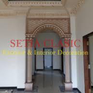 desain gapura ruang tamu galeri foto terbaru desain architrave interior klasik setia clasic
