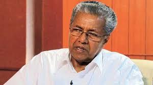 Seeking Kerala Kerala High Court Rejects Petition Seeking Removal Of Cm Pinarayi