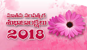 happy new year wishes 2018 happy new year quotes wishes