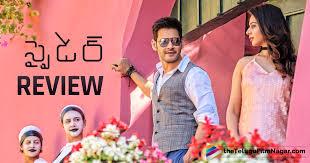detective movie review detective telugu movie review u0026 rating