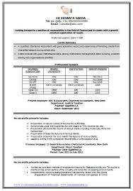 resume format for accountant documents resume sle word doc 2 472ce865171856d9ac9870cd8fbb3f45