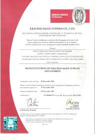 bureau veritas nigeria ekachai salee suphan company limited about us