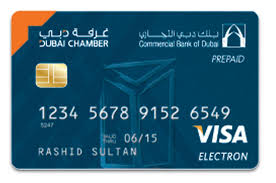 what is the best prepaid card commercial bank of dubai wins best corporate government prepaid
