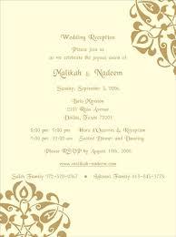 hindu wedding invitations templates wedding ceremony and wedding reception invites reception sles