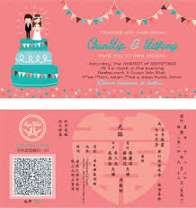 wedding wishes in mandarin 35 best wedding invitation images on card wedding