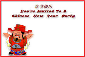 free chinese new year party invitations free printable spring