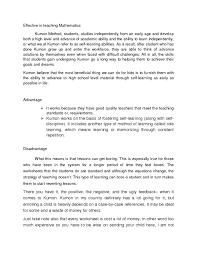 solution advantage and disadvantage of kumon mathematics teaching