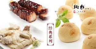 cuisine a炳 炳胜品味首页