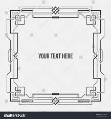 Art Deco Floor Plans Art Deco Geometric Borderframe Stock Vector 361188755 Shutterstock