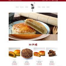 cuisine test馥 admin author at lohas it 樂活資訊網頁設計公司 網站架設一次搞定