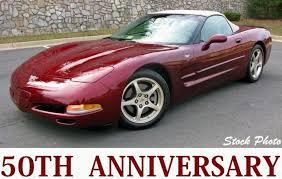 2003 50th anniversary corvette convertible for sale 2003 anniversary corvette convertible 2003 corvette convertible