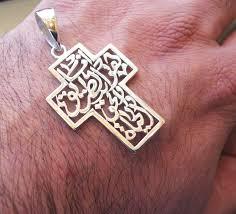 orthodox jewelry arabic calligraphy cross pendant sterling silver 925 jewelry