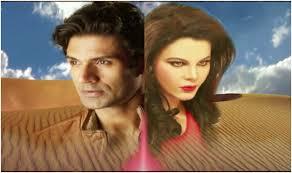 Rakhi Sawant Ki Nangi Photo - ek kahani julie ki motion poster starring rakhi sawant will