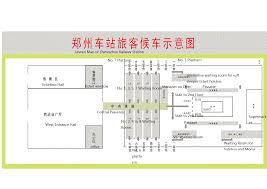 The L Train Map Zhengzhou Train Travel Guide Train Schedule U0026 Station Maps