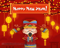 happy lunar new year greeting cards new year greeting cards