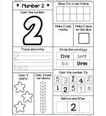 writing number 2 worksheets for kindergarten number 2 free