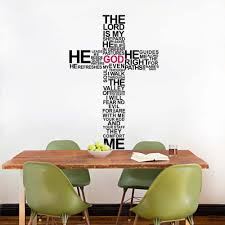 christian wall murals promotion shop for promotional christian 2017 christian god cross wall sticker removable decal mural art jesus christ psalm pray bible home bedroom church decoration