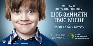 bbdo ukraine projects they are growing
