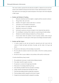 What Should Resume Title Be Realism Philosophy