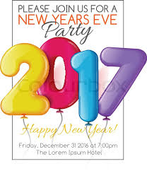 happy new year invitation merry christmas and happy new year 2017 party invitation template