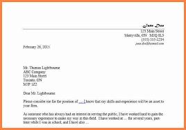 full block format of business letter cover letter templates