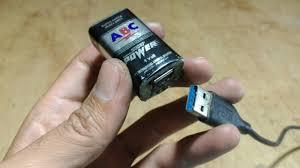 cara membuat powerbank menggunakan baterai abc cara membuat power bank baterai 9 volt youtube
