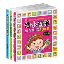 free preschool books online shopping the world largest free