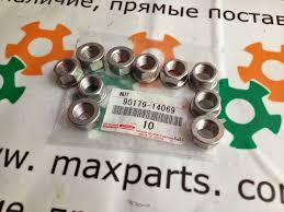 lexus gs is 9017914069 90179 14069 оригинал гайка эксцентриковая lexus gs is