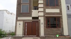 4 marla bungalow for sale in dha phase 7 extension karachi youtube