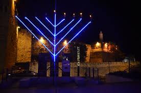 large menorah hanukkah favorites and new the real jerusalem streets