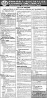 join pakistan army as commissioned officer jobs in pakistan