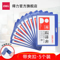 bureau r騁ractable cards documents from the best taobao yoycart com