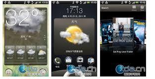 htc sense 3 0 launcher apk htc sense 3 0 for android review walkthrough