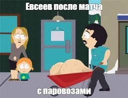 Southpark Meme - create meme south park randy marsh create meme pictures