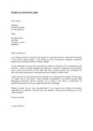 Business Letter Template With Subject Line Cover Letter Subject Line My Document Blog
